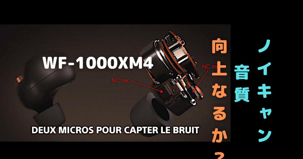 f:id:es60:20210529095944p:plain