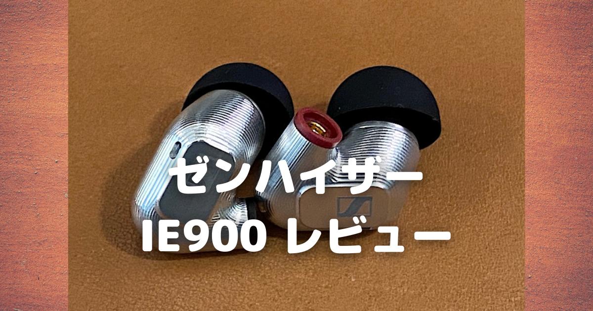 f:id:es60:20210601204928p:plain