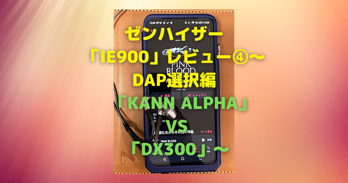 f:id:es60:20210606111359p:plain