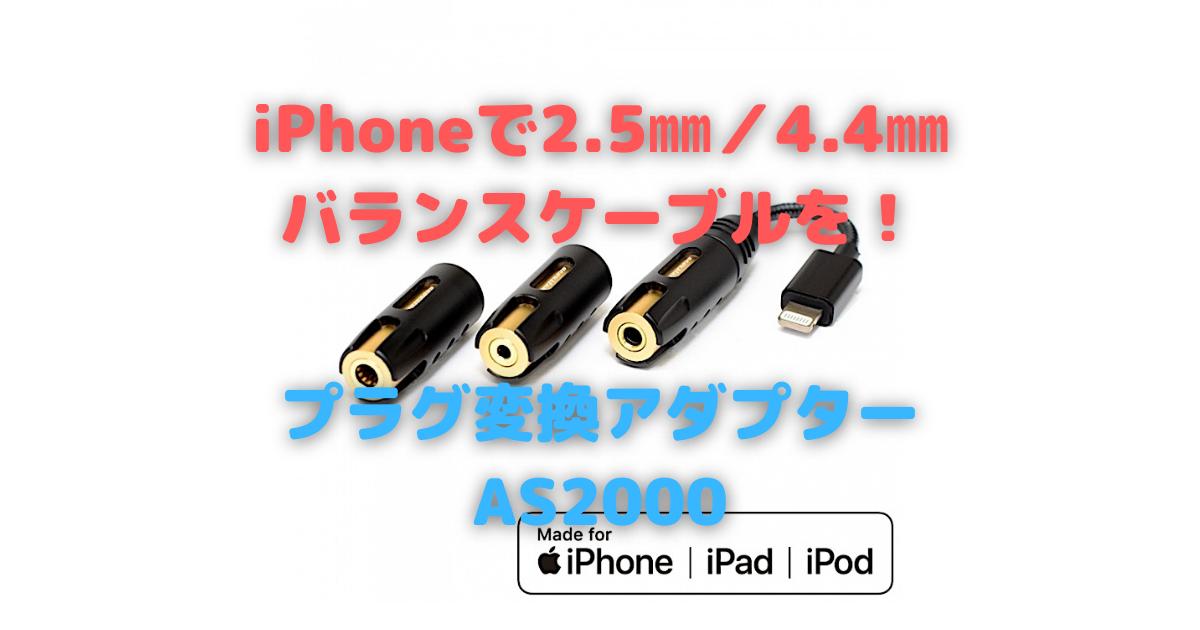 f:id:es60:20210612100334p:plain
