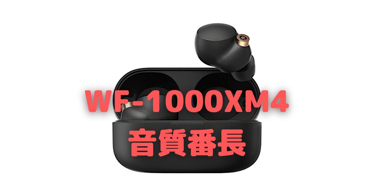 f:id:es60:20210626110103p:plain