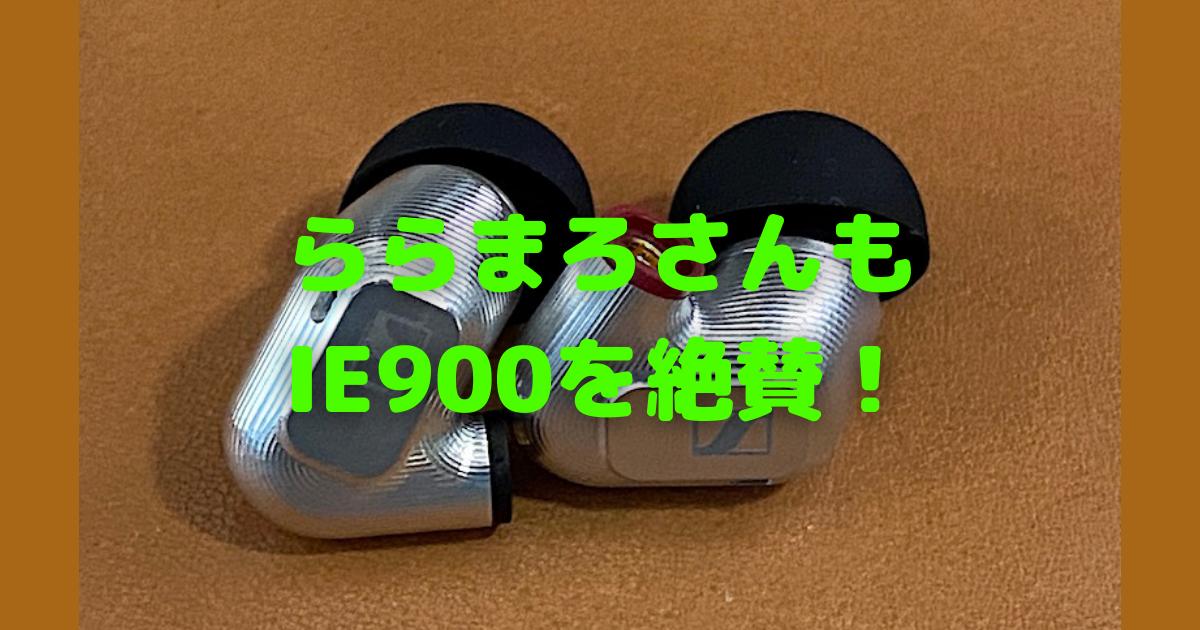 f:id:es60:20210704112216p:plain