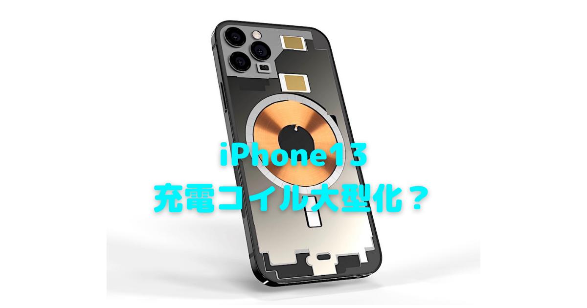 f:id:es60:20210705185115p:plain