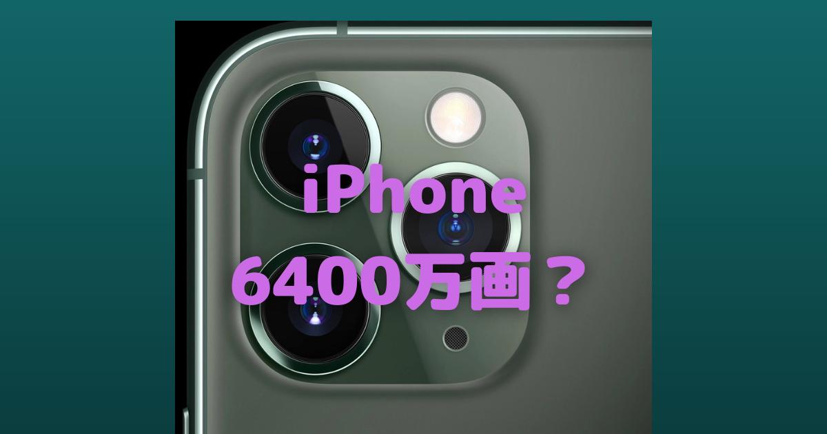 f:id:es60:20210710125819p:plain