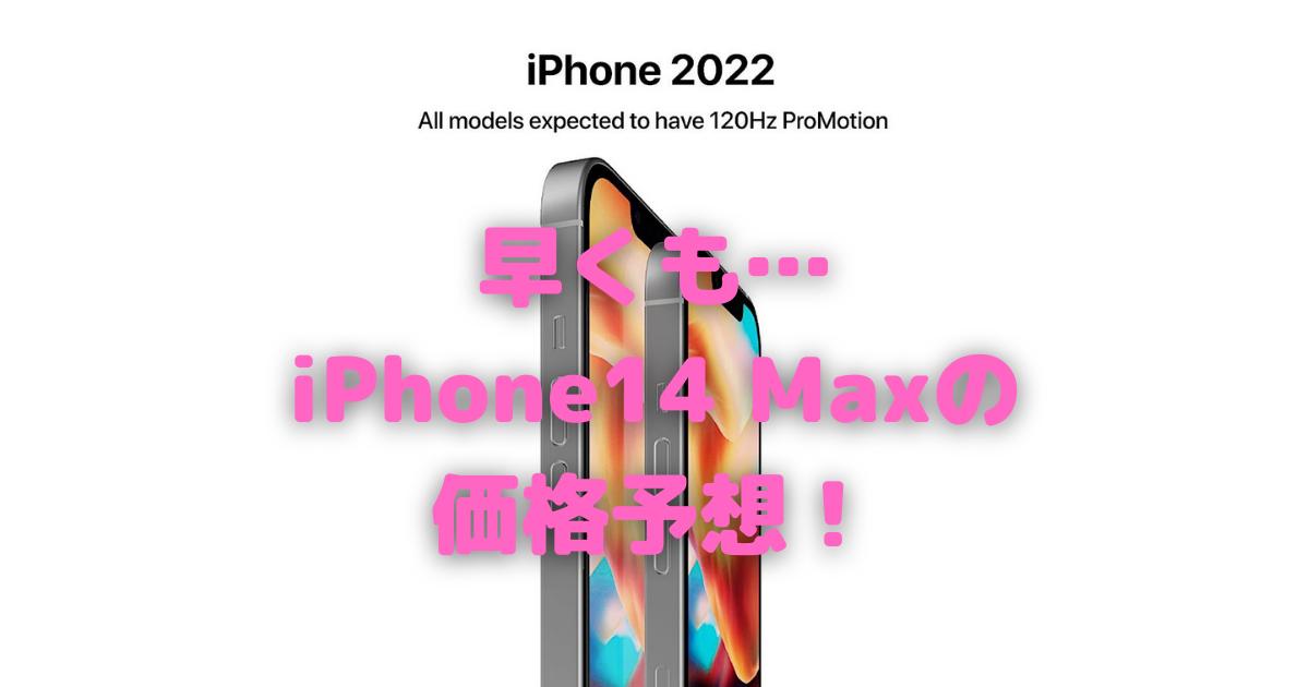 f:id:es60:20210716200342p:plain