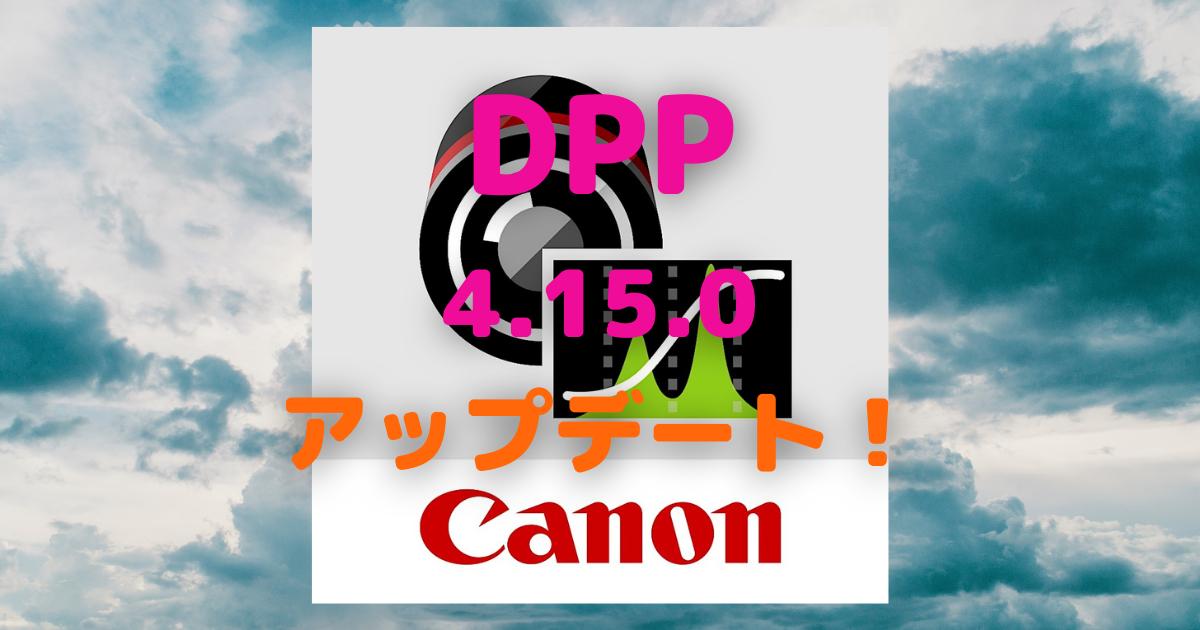 f:id:es60:20210718100910p:plain