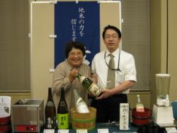 f:id:esake:20091127172021j:image