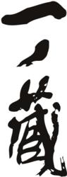 f:id:esake:20091210204146j:image:left