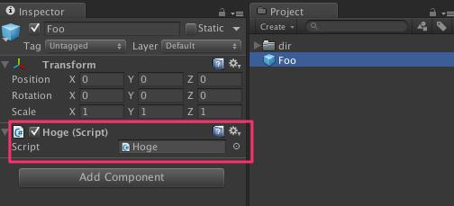 Unityでファイルを削除するときに必ずチェックしたい2つのポイント_1