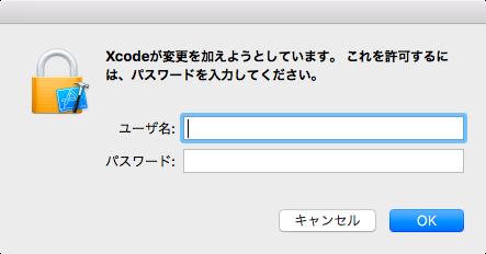 【エラー対応】Agreeing to the Xcode iOS license requires admin privileges please re-run as root via sudo._1