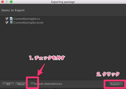 【Unity】AnimationCurveをプロジェクトを越えて使い回す方法_5