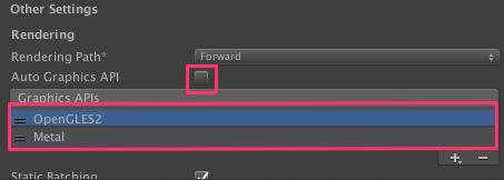 XcodeのCPUフレームタイムが表示されないときの設定項目_1