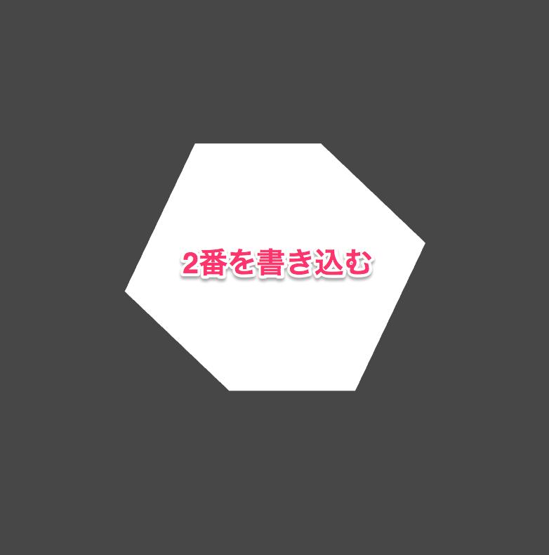 f:id:esakun:20170528111734p:plain:w180