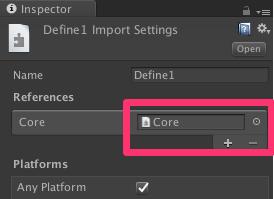 Unity2017.3のAssembly Definitionがコンパイル時間短縮の救世主になりそうな予感_1