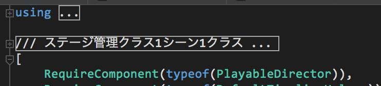 Riderのコードフォールドをデフォルトで解除する_0