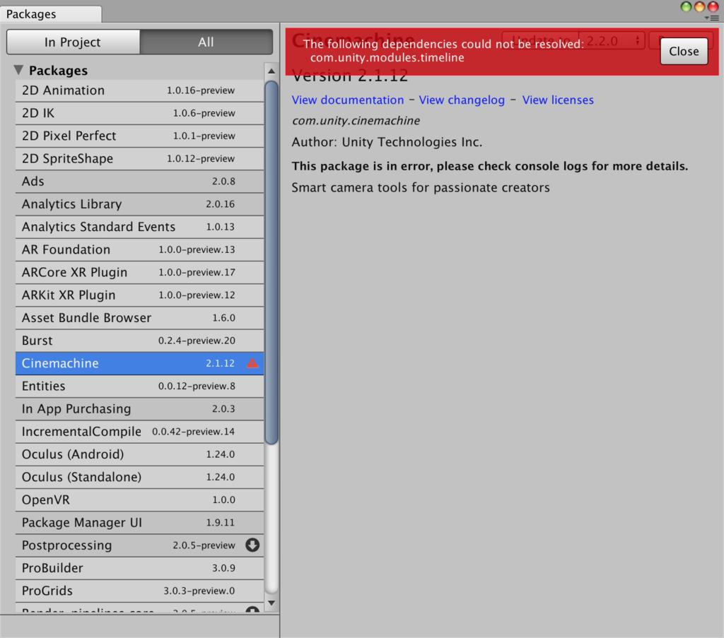 Unity2018.2にアップデートした際のCinemachine関連のエラー対応_3