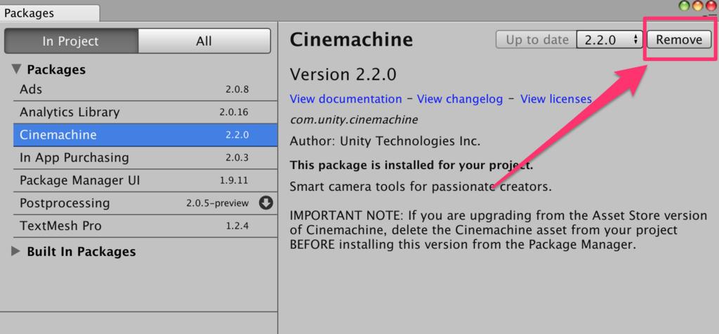 Unity2018.2にアップデートした際のCinemachine関連のエラー対応_4