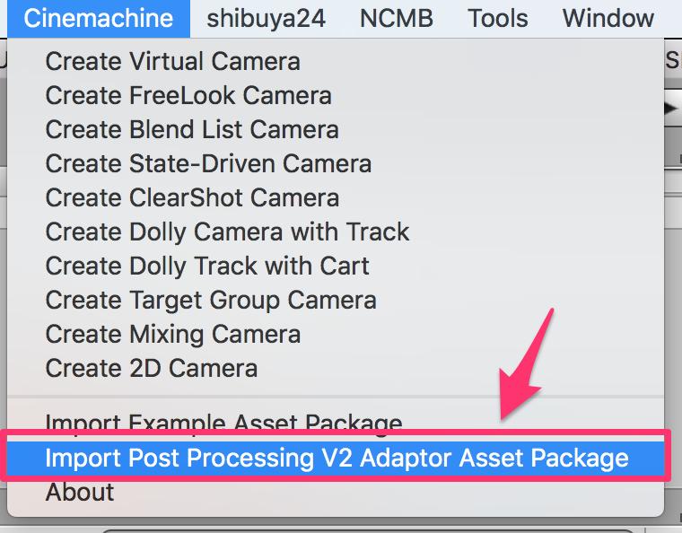 Unity2018.2にアップデートした際のCinemachine関連のエラー対応_6