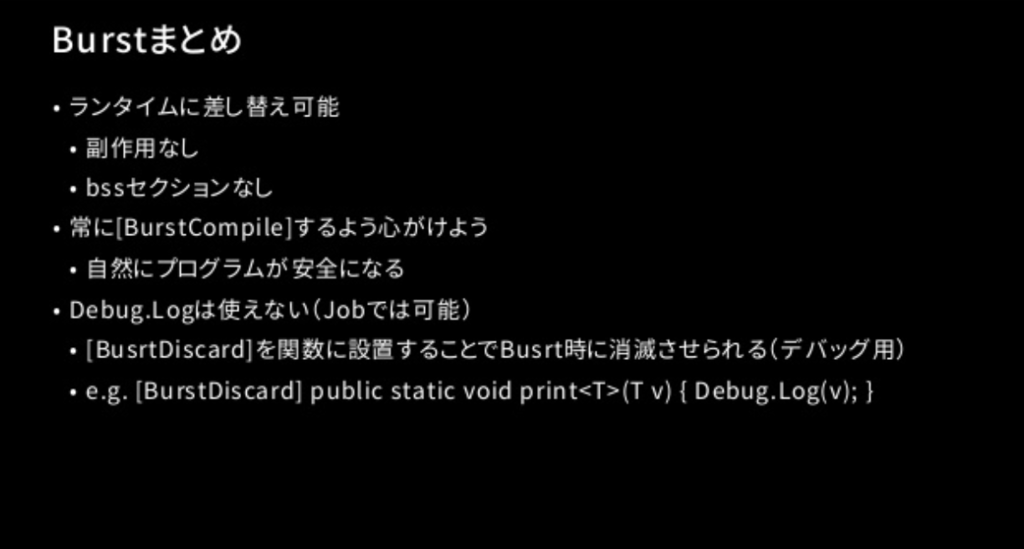 f:id:esakun:20180910014825p:plain:w500