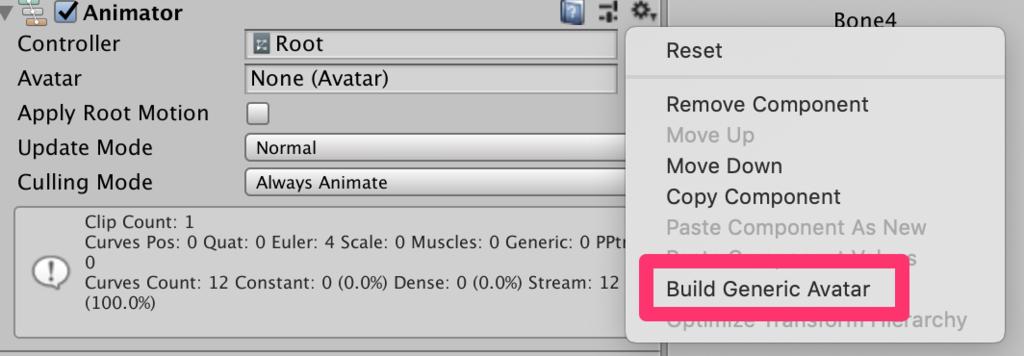 TransformSceneHandleについて調べていたら、AnimationJobについて調べていた件_1