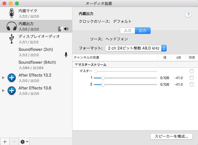 MacでTidalCycles HelloWorldまでの備忘録_2