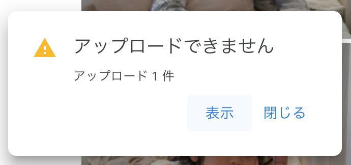 f:id:esakun:20190105233712p:plain:w300