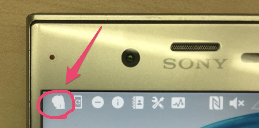 【無料】Unity公式Mobile NotificationsでローカルPush通知を実装する_1