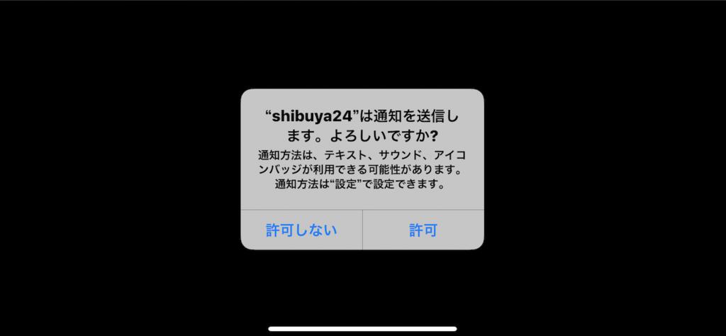 【無料】Unity公式Mobile NotificationsでローカルPush通知を実装する_5