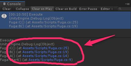 Unity2019.1.0b1、b2のリリースノートをサラッと読んで気になったところ_2