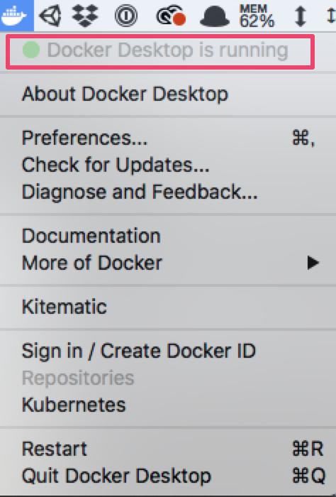 Docker Composeのインストールから使用するまで_0