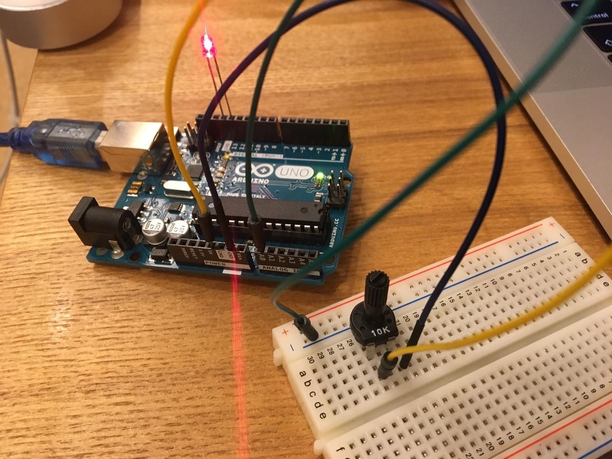 Arduino ポテンショメータを使ってみる_2