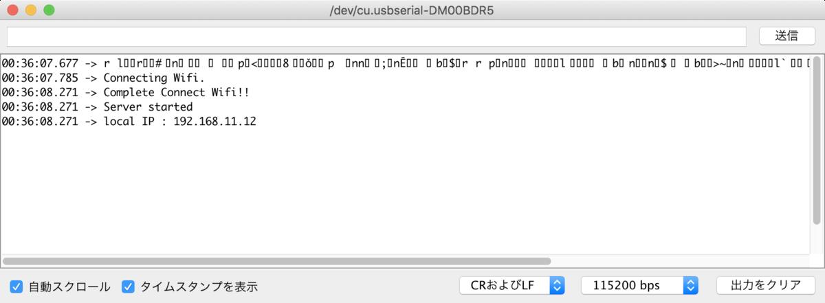 ESP-WROOM-02開発キットを使ってブラウザにHello Worldを表示させるまで_10