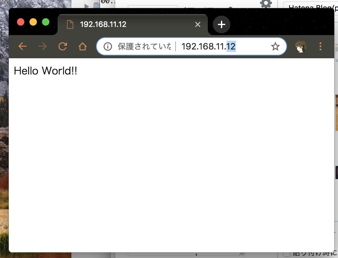 ESP-WROOM-02開発キットを使ってブラウザにHello Worldを表示させるまで_12