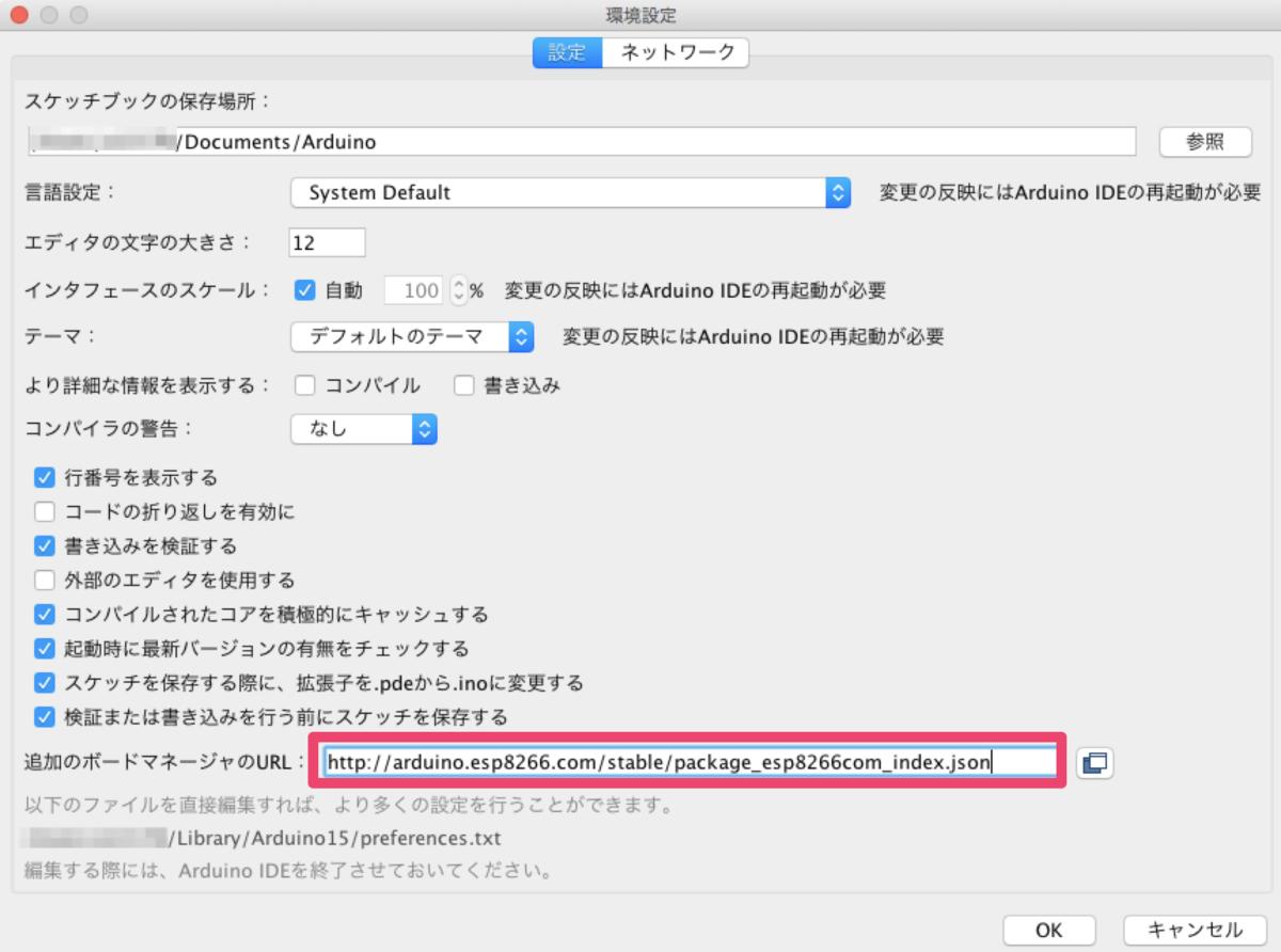 ESP-WROOM-02開発キットを使ってブラウザにHello Worldを表示させるまで_4