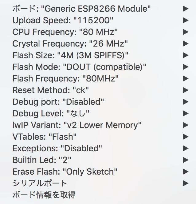 ESP-WROOM-02開発キットを使ってブラウザにHello Worldを表示させるまで_7