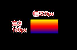 f:id:esakun:20190529005605p:plain
