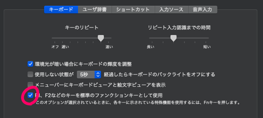 【2019年版】2014年製MacbookAirに対してMojaveクリーンインストールと環境再構築の半自動化_0