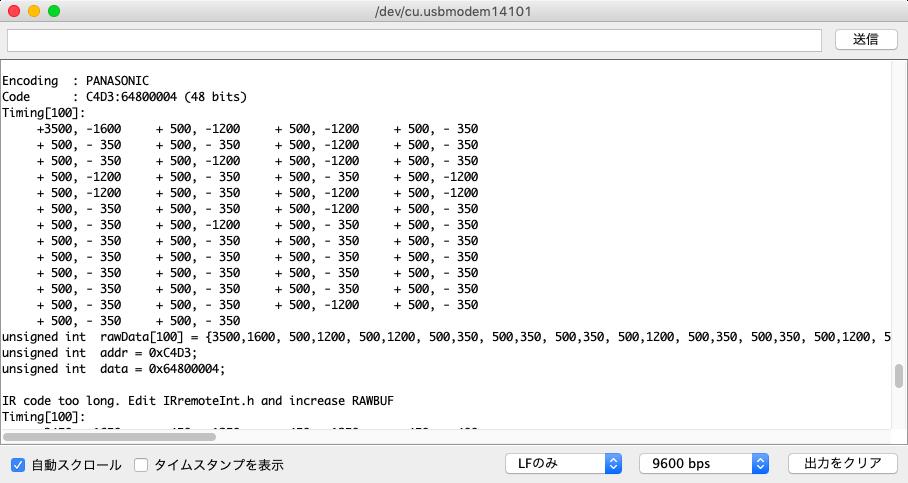 Arduinoで赤外線受信モジュールを使って赤外線リモコンの信号を読み取る方法_7