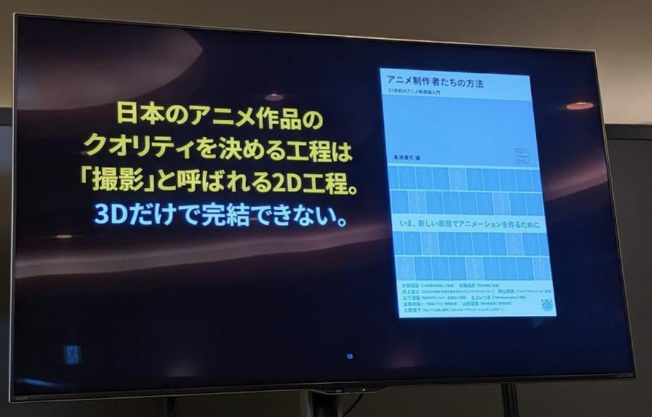 cedec2019 Unityミニセッション気になった事まとめ_7