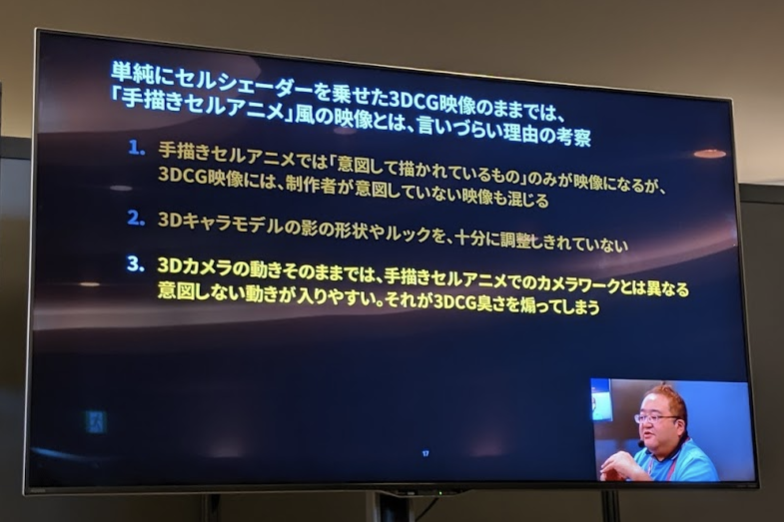 cedec2019 Unityミニセッション気になった事まとめ_8