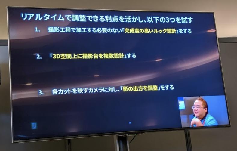 cedec2019 Unityミニセッション気になった事まとめ_9