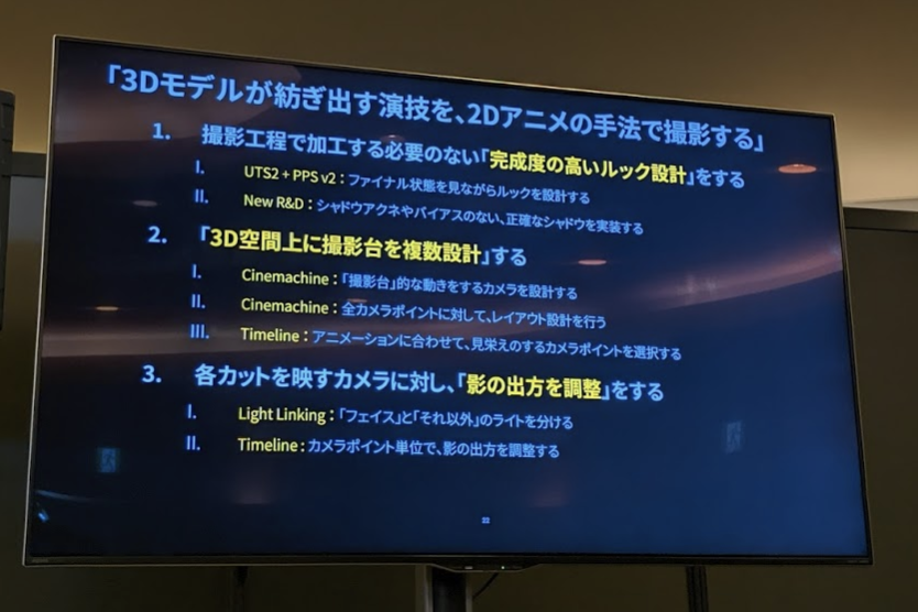 cedec2019 Unityミニセッション気になった事まとめ_10
