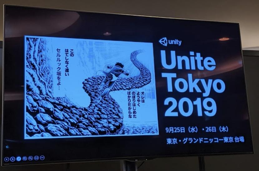 cedec2019 Unityミニセッション気になった事まとめ_30