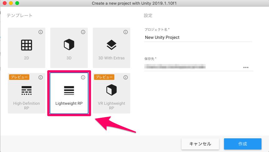 【Unity2019版】初心者向けUnity Shader Graphの始め方_0