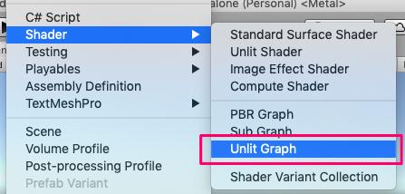 【Unity2019版】初心者向けUnity Shader Graphの始め方_1