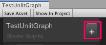 【Unity2019版】初心者向けUnity Shader Graphの始め方_6
