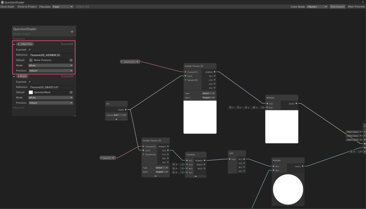 ShaderGraph テクスチャの参照をシェーダーに渡す部分でハマる。_MainTexはどこ?_1