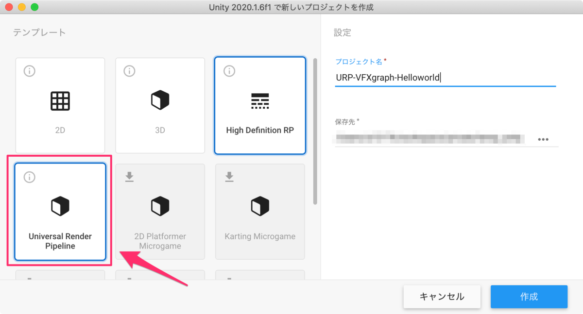 【Unity】Universal Render PipelineでVisual Effect Graphの始め方(ポストエフェクト付き)_0