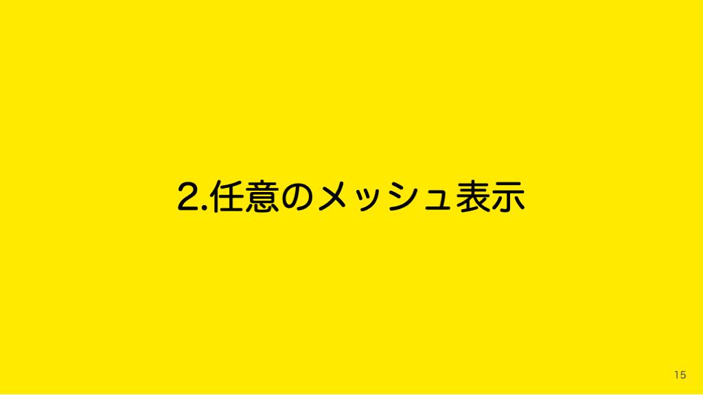 f:id:esakun:20201022092519p:plain