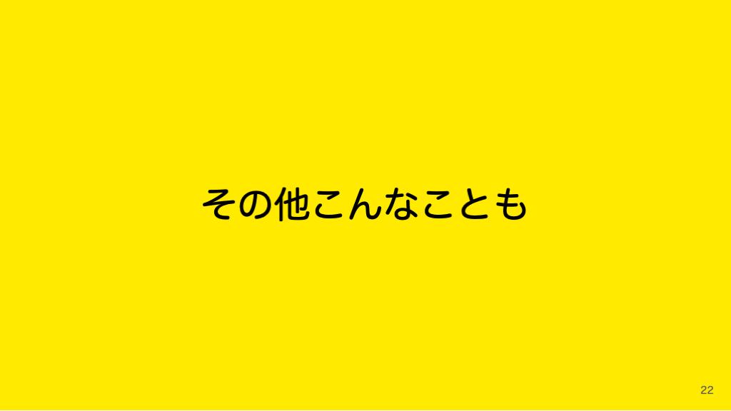 f:id:esakun:20201022092546p:plain